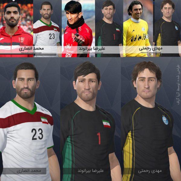 چهره فوتبالیست های ایرانی برای ۲۰۱۷ PES