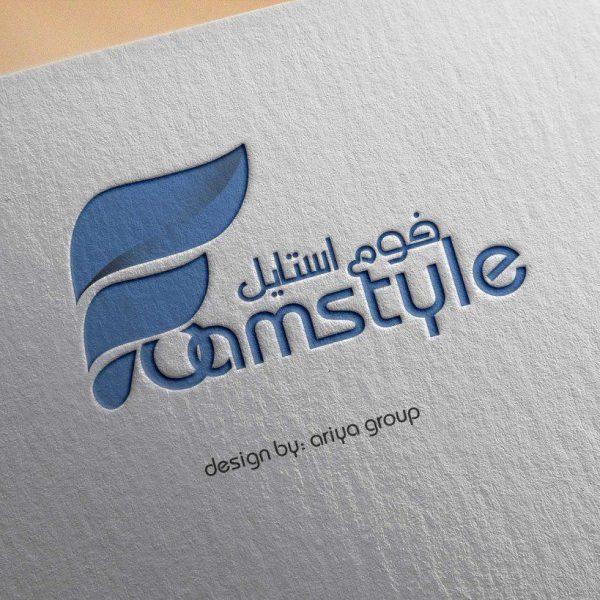 طراحی لوگو فوم استایل