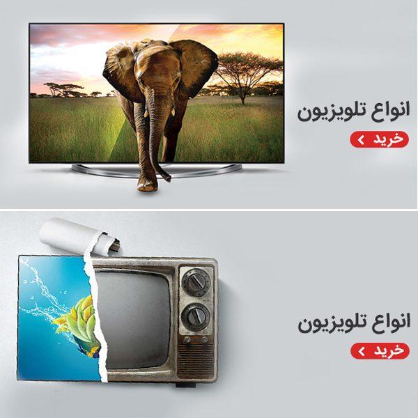 طراحی اسلایدر تبلیغاتی تلویزیون های ایکس ویژن