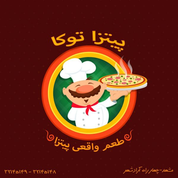 جعبه پیتزا توکا