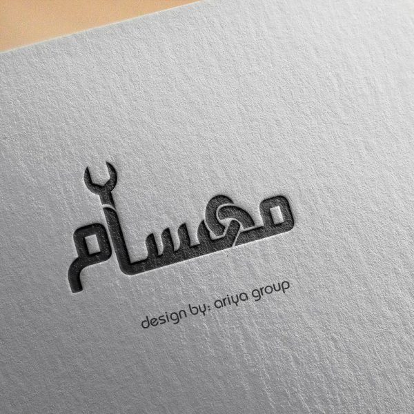 لوگو شرکت مکانیکی مهسام