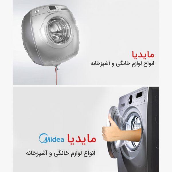 طراحی اسلایدر تبلیغاتی محصولات مایدیا